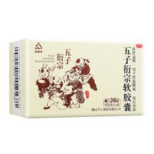 SOIN 五子衍宗软胶囊  36粒/盒