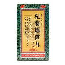 上龙 杞菊地黄丸 480粒/盒
