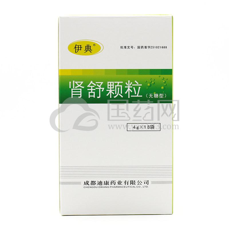 伊典 肾舒颗粒(无糖型) 4g*18袋/盒