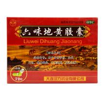 汉方 六味地黄胶囊  0.3g*12片*6板/盒