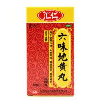 汇仁 六味地黄丸  200丸(浓缩丸)