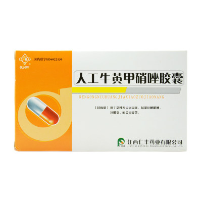 FH/抚河 人工牛黄甲硝唑胶囊 12粒*2板/盒