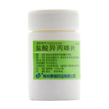 双湖 盐酸异丙嗪片 25mg*100片/瓶