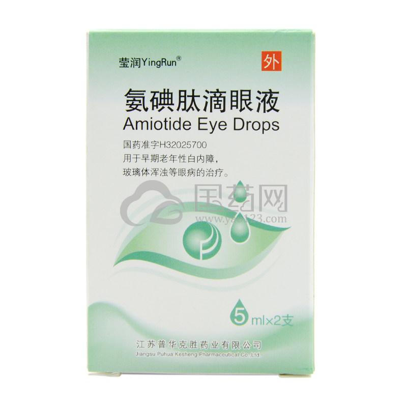 莹润  氨碘肽滴眼液 5ml*2支/盒