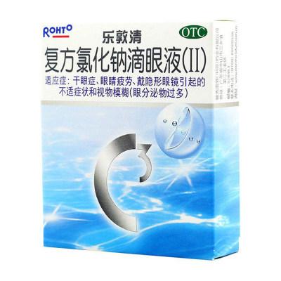 乐敦清 复方氯化钠滴眼液Ⅱ 13ml