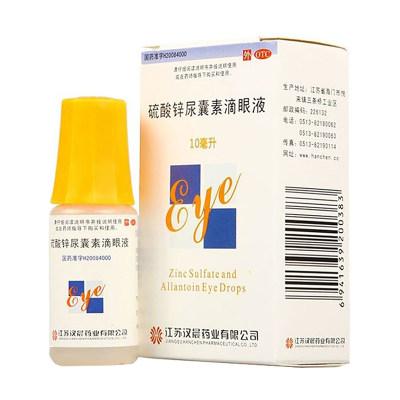 汉晨 硫酸锌尿囊素滴眼液 10ml