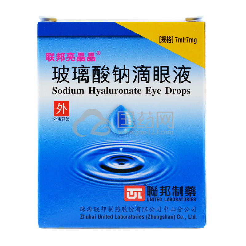 联邦亮晶晶 玻璃酸钠滴眼液 7ml*1瓶/盒