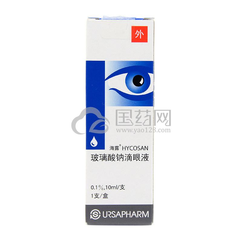 海露 HYCOSAN 玻璃酸钠滴眼液 10ml*1支/盒