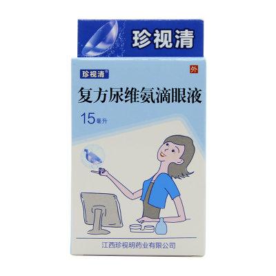 目秀 复方尿维氨滴眼液 15ml*1支/盒