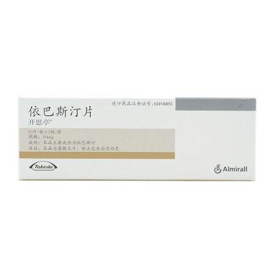 开思亭 依巴斯汀片 10mg*10片/盒