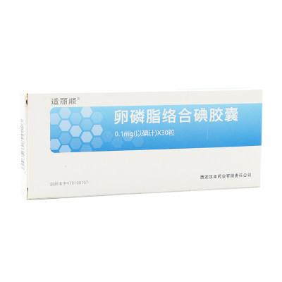适丽顺 卵磷脂络合碘胶囊 0.1mg*30粒/盒