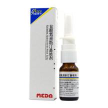 爱赛平/AZEP 盐酸氮卓斯汀鼻喷剂 10ml*1瓶/盒