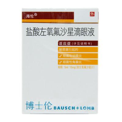 海伦 盐酸左氧氟沙星滴眼液 5ml:15mg/盒