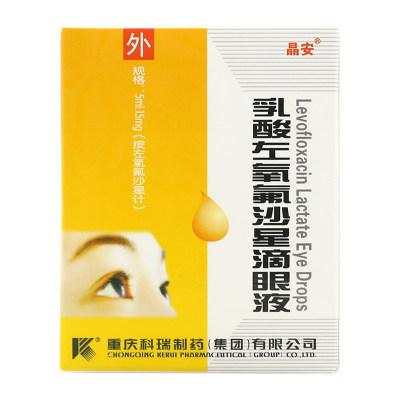 晶安 乳酸左氧氟沙星滴眼液 5ml*1瓶/盒