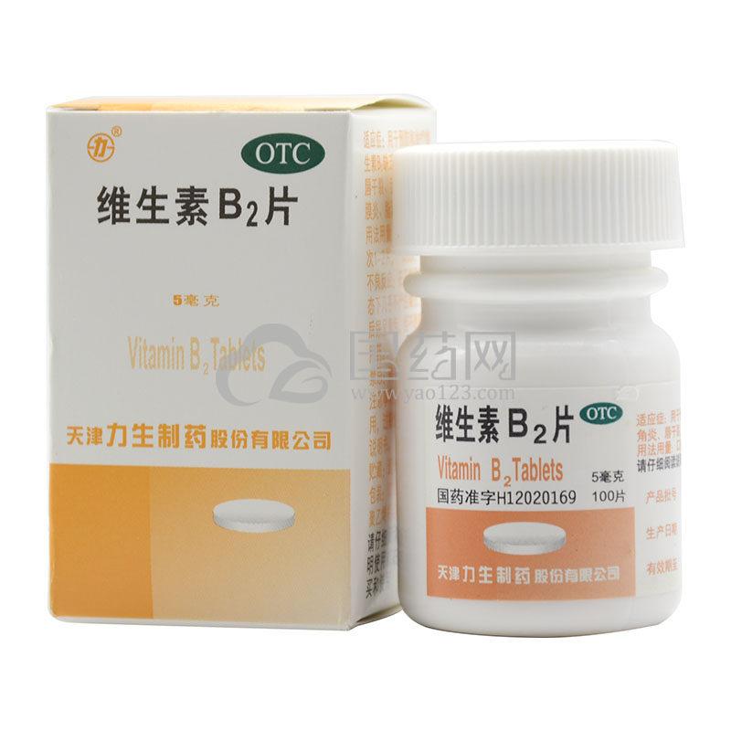 力生 维生素B2片 5mg*100T