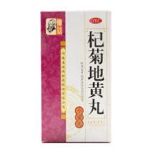 仲景 杞菊地黄丸 60g/瓶