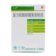 科恒 复方硫酸新霉素滴眼液 5ml*1瓶/盒