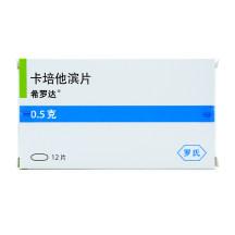 希罗达 卡培他滨片 0.5g*12片/盒