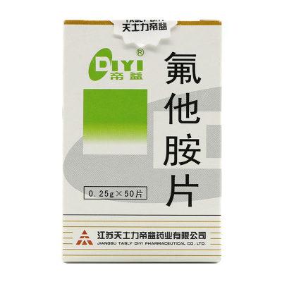 帝益 氟他胺片 0.25g*50片/盒