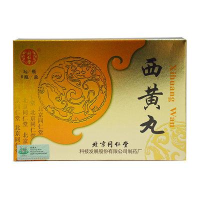 同仁堂 西黄丸 3g*6瓶/盒
