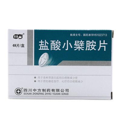 中方 盐酸小檗胺片 28mg*48片/盒