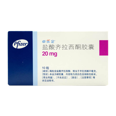 卓乐定 盐酸齐拉西酮胶囊 20mg*10粒/盒