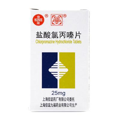 信谊 盐酸氯丙嗪片 25mg*100片*1瓶/盒
