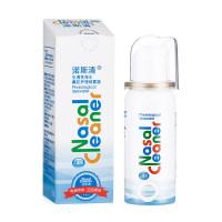 诺斯清 生理性海水鼻腔护理喷雾器 50ml(儿童装)