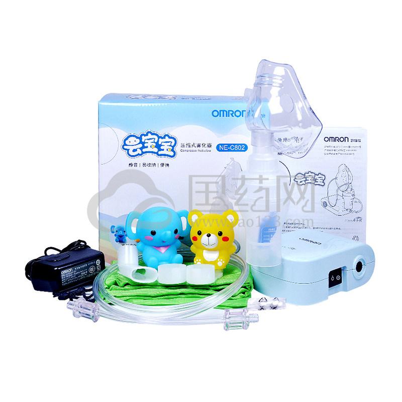 欧姆龙压缩式雾化器 NE-C802