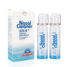 诺斯清 生理性海水鼻腔护理喷雾器 80ml*2