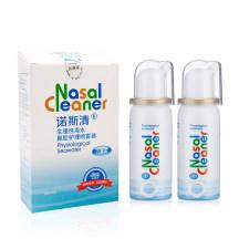 诺斯清 生理性海水鼻腔护理喷雾器 50ml*2