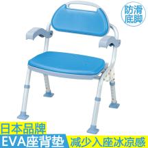 一期一会洗澡椅SBF-10BL(N)蓝色