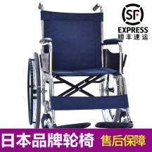 一期一会轮椅EX-10深蓝