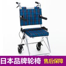 一期一会轮椅MP-200NC蓝色格子