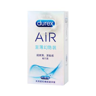 杜蕾斯Air 6片装