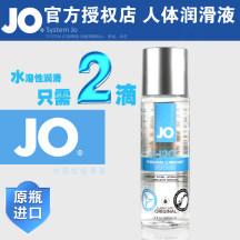 JO水溶性润滑液120ml