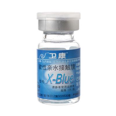 卫康X-Blue年抛 1片