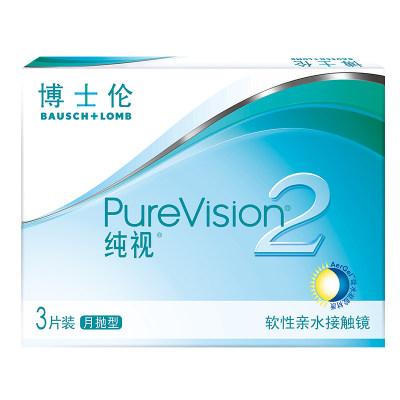 博士伦purevision纯视2代软性亲水接触镜3片装