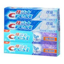 佳洁士珍珠盐白牙膏(柠檬清新) 90g*2支+佳洁士炫白牙膏沁醒冰橙口味 120g*2支