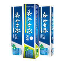 云南白药牙膏组合装 540g(1冬青香型 165g*2支+薄荷香型 210g)