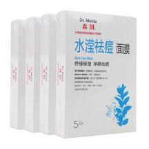 森田水滢祛痘面膜 5片*4盒