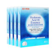 森田玻尿酸保湿面膜4片*4盒