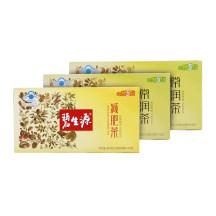 碧生源常润茶62.5克/盒*2盒+碧生源减肥茶62.5克/盒