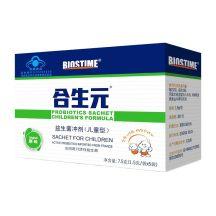 合生元益生菌冲剂(儿童型) 1.5克*5袋*3盒