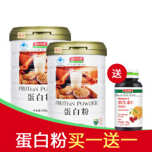 汤臣倍健 蛋白粉 450g*2(买一送一)+ 送维生素C咀嚼片  100mg/片*60片