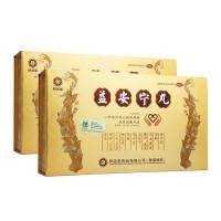【2盒装】同溢堂 益安宁丸 112丸*3瓶/盒