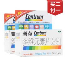 【买二付一】惠氏 善存 多维元素片(29 )30片*2盒